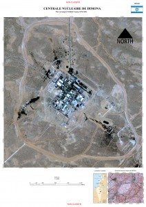 Drones_Imaging_nuclear_plant_dimona